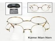 Kame ManNen-54 248