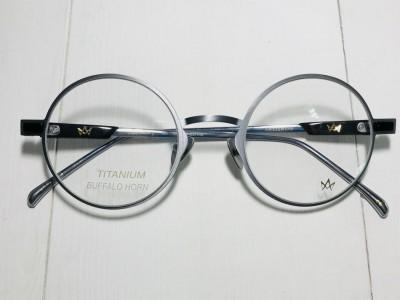 Am eyewear ginsbery 034-rw